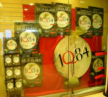 1q84 2 review resized for web.jpg