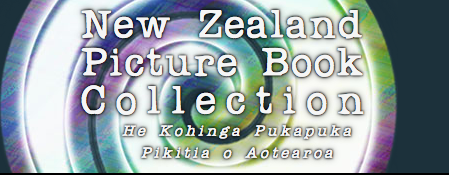 NZ Picture Book Collection Logo